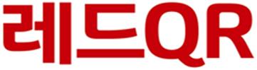 레드QR 로고