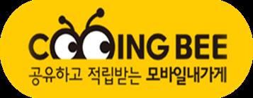 쿠잉비 로고